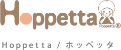 Hoppetta/ホッペッタ