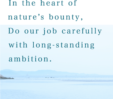 In the heart of nature's bounty, Do our job carefully with long-standing ambition.