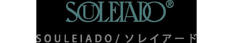 SOULEIADO/ソレイアード