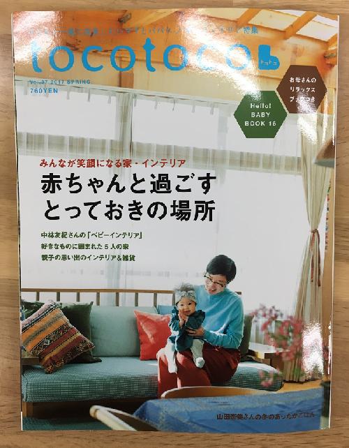 tocotoco700